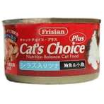 TUNA WITH SHIRASU 90g C72621E