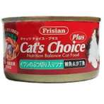 TUNA WITH CHUNKY SARDINE 90g C72625E