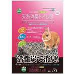 CHARCOAL LITTER PELLET 7 Litre MR597