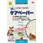 CARE PAPER BEDDING 4.5L WD833